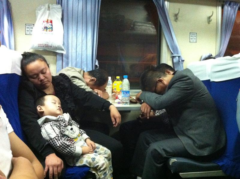 train_xian