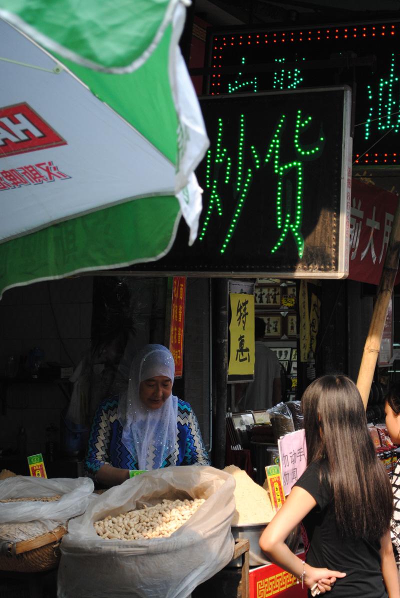 rue_musulmane_xian