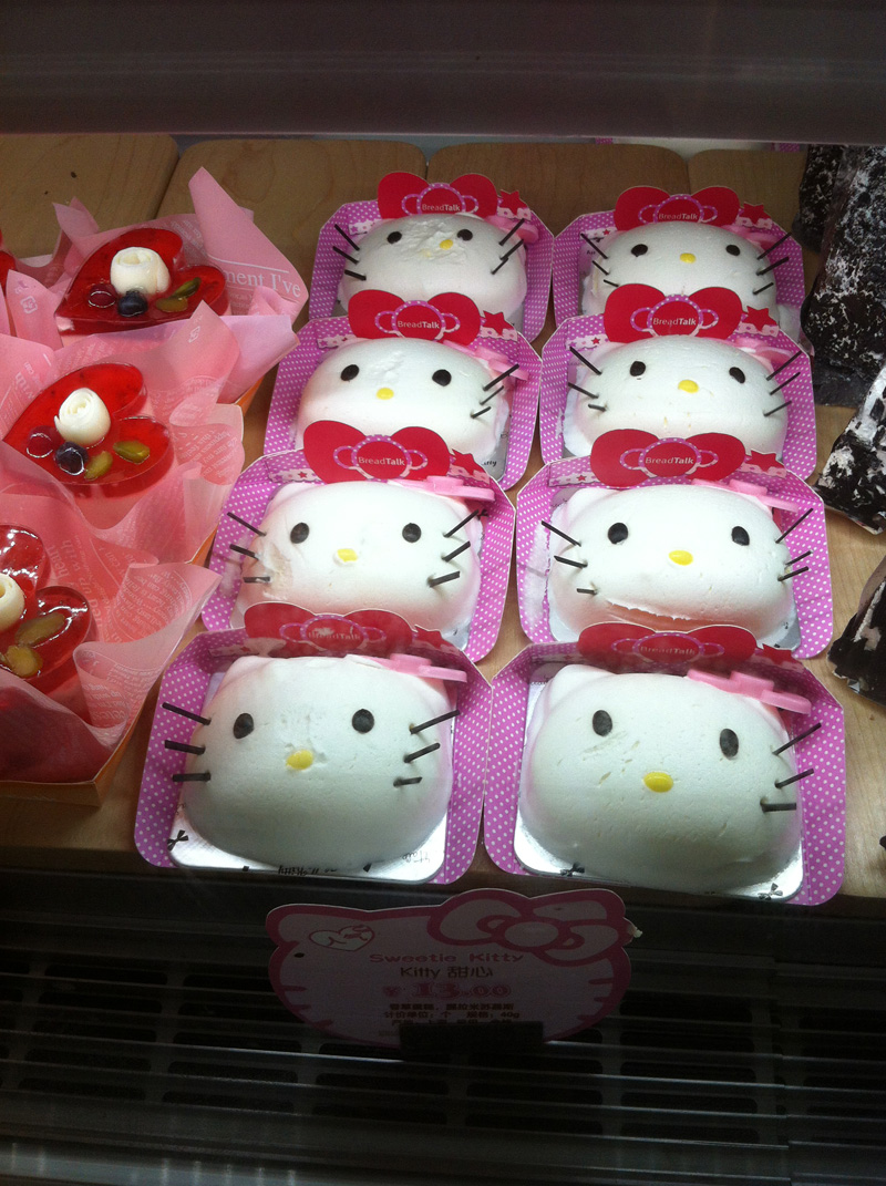 hello_kitty_shanghai