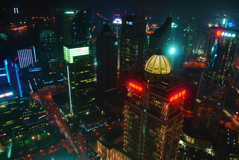 vu_shanghai