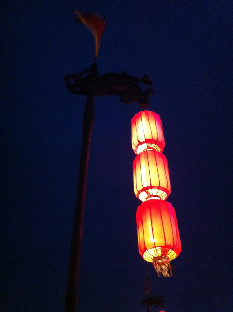 lampion_muraille_xian